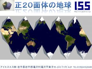 iss-icosa-earth