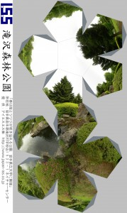 takizawa-forest-park-12